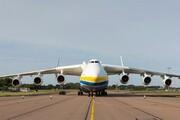 ویدیوی دیدنی از فرود بزرگترین هواپیمای جهان