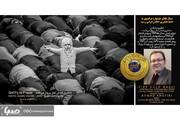 عکاس ایرانی برنده مدال طلای جشنواره هنر فرانسه شد
