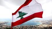 احتمال تحریم لبنان از سوی اتحادیه اروپا
