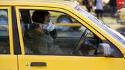 آغاز واکسیناسیون رانندگان تاکسی از دوشنبه/ واکسیناسیون ۲۰ هزار راننده در فاز اول    