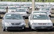 قیمت روز انواع خودرو در بازار /  پراید به ۱۳۷ میلیون تومان رسید