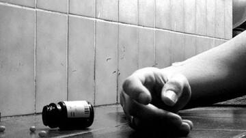 ماجرای خودکشی بخاطر شکست عشقی در تهران