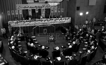 تاریخچه تشکیل مجلس خبرگان رهبری