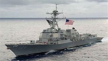 ناو جنگی آمریکا از دریای چین جنوبی بیرون رانده شد