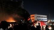آتشسوزی مرگبار در بیمارستان بیماران کرونایی در عراق با ۵۴ کشته