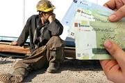 وخامت معیشتی مردم ایران؛ ۷ دهک زیر خط فقر هستند!