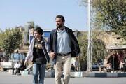نخستین تصاویر از فیلم جدید و پرسروصدای اصغر فرهادی / فیلم