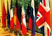 ایران تا آغاز به کار دولت جدید به مذاکرات وین برنمیگردد