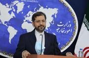 واکنش ایران به دخالت آمریکا در اعتراضات اخیر کوبا