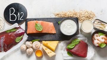 مهمترین علائم کمبود ویتامین B۱۲ در بدن