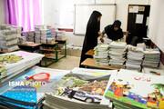 دو سایت برای ثبت نام اینترنتی کتب درسی دانش آموزان اعلام شد