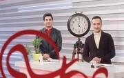 روایت طنز مجری تلویزیون از ازدواج در برنامه زنده / فیلم