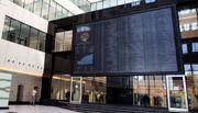 خبر مهم برای سهامداران / تضمین سود ۲۵ درصدی در بورس با اجرای یک طرح جدید