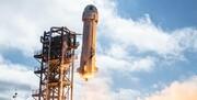 تاریخ سفر بنیانگذار آمازون به فضا مشخص شد