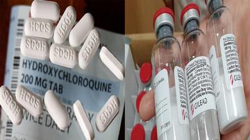 این دو دارو هیچ تاثیری در درمان کرونا ندارند