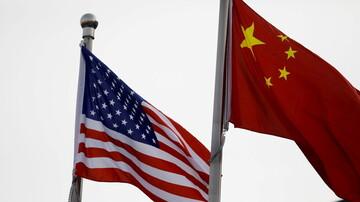چین با موضع آمریکا درباره حاکمیت بر دریای چین جنوبی مخالف است