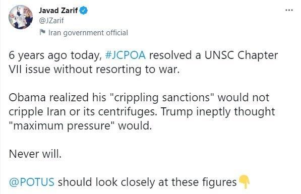 توئیت ظریف در ششمین سالگرد تصویب برجام/عکس