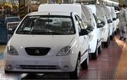 آغاز جشنواره پیشفروش طرح عید تا عید محصولات سایپا از امروز / اسامی خودروها
