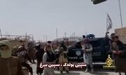 واکنش سازمان ملل به تحولات افغانستان