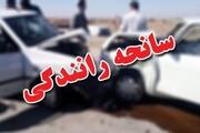 تصادف در جاده اصفهان به اردستان با ۵ کشته و زخمی