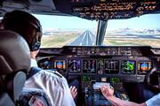 ویدیو تماشایی از تلاوت زیبای قرآن در هواپیما توسط خلبان