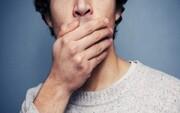 از بین بردن بوی بد دهان با چند ترفند ساده + درمان