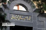 اظهارات منسوب به شمخانی درباره خروج ایران از سوریه تکذیب شد