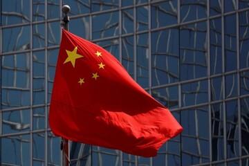 افزایش بیش از ۳۰ درصدی سرمایه گذاری خارجی در چین