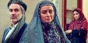 پخس فیلم سینمایی «خاک و مرجان» از شبکه سحر