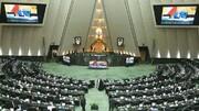 احضار وزرای ارتباطات و ارشاد به مجلس