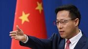 چین خواستار رفع تمامی تحریمهای آمریکا علیه ایران شد