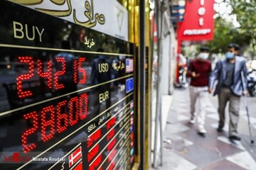کاهش ۴۶۰ تومانی قیمت دلار   قیمت دلار و یورو جمعه ۲۵تیر ۱۴۰۰