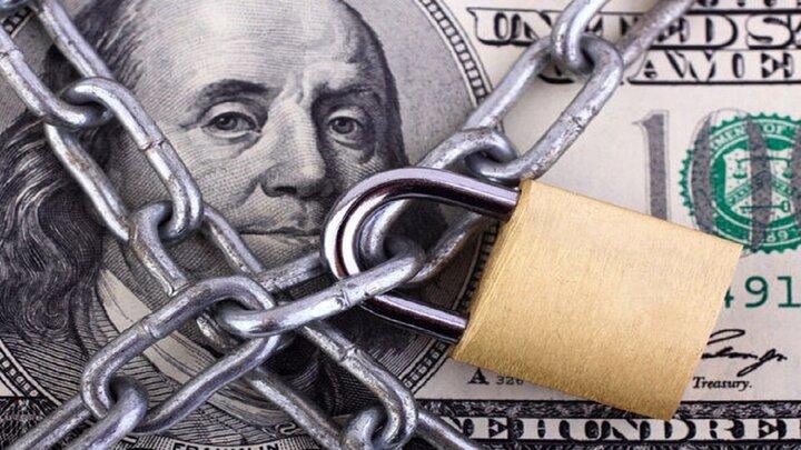 مجموع اموال بلوکه شده ایران در خارج از کشور چقدر است؟ +لیست اموال
