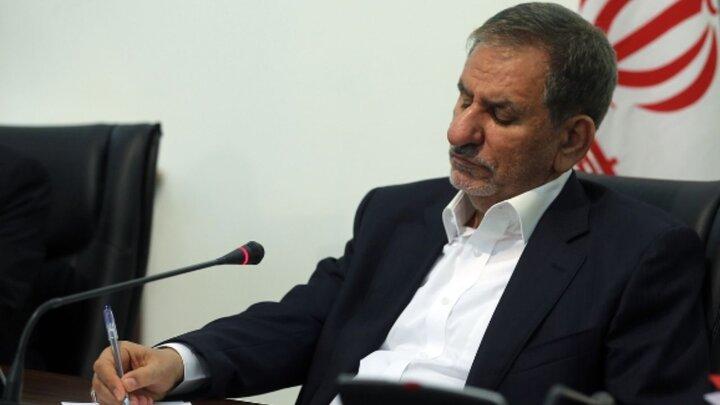 دستور معاون اول رییس جمهوری برای رسیدگی فوری به مشکل مردم خوزستان