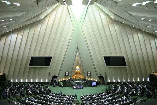 زمان برگزاری جلسات علنی مجلس تغییر کرد