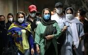 تمام بیمارستانهای تهران اشباع شد / تا ۲ هفته دیگر شرایط همه شهرها مثل سیستانوبلوچستان میشود