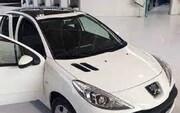 قیمت روز محصولات ایران خودرو ۲۶ تیر ۱۴۰۰