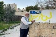 شمار آوارگان فلسطینی در سال جاری ۷۰ درصد افزایش یافت