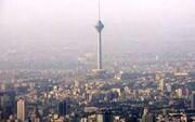 تهران گرمتر میشود / کاهش کیفیت هوای پایتخت طی امروز