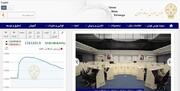 گزارش بورس ۲۶ تیر ۱۴۰۰ / ارزش معاملات از ۱۸ هزار میلیارد تومان گذشت