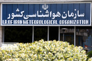 بارش ۱۶ روزه باران در ایران صحت دارد؟