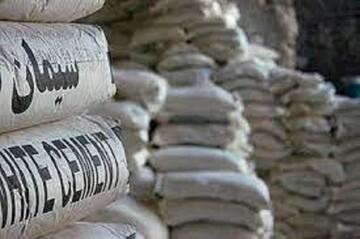 علت اصلی گران شدن سیمان در کشور چیست؟ / فیلم