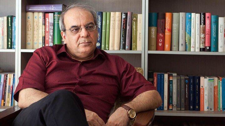 نامه سرگشاده عباس عبدی به رئیسی / نشان دهید موضعگیری ایام تبلیغات بیان صادقانه خطمشی شما بود