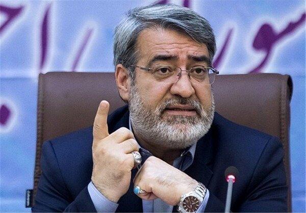 تهران و کرج ۳ روز تعطیل میشود؟