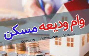 پرداخت وام ودیعه مسکن اجارهبها را افزایش داد / جدول قیمت