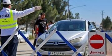 جزئیات وضعیت تردد در تهران / ورود و خروج خودروهای غیربومی به استان ممنوع شد