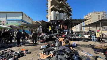 فیلمی از محل حمله ترورویستی و مرگبار در بازار بغداد