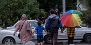 گزارش آب و هوا ۲۹ تیر ۱۴۰۰ / رعد و برق و رگبار باران ادامه دارد