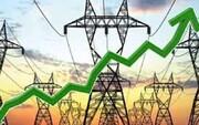 مصرف برق به مرحله خطرناک رسید