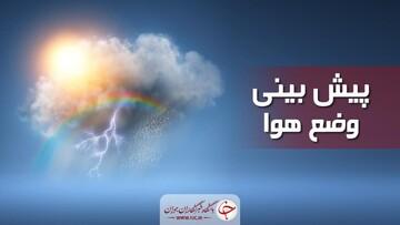 هوا خنکتر میشود / بارش باران در برخی نقاط کشور